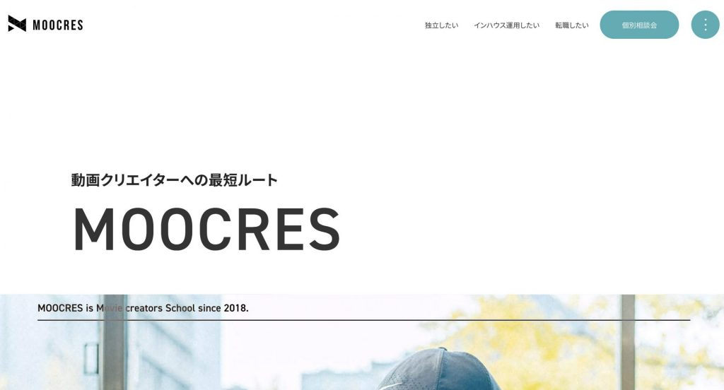 MOOCRESトップページ