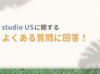 【やめとけ】Webマーケティング業界に向いていない人の特徴18選【体験談】